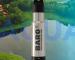 Baro-Diver Agualibre Vanessen
